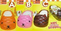 2015 super kawaii RARE jumbo 13cm kapibarasan slipper squishy charm cute tokyo anime pineapple bun bread puff mix color freeship