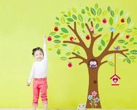 7223  140*160cm OWL tree cartoon animals kids room wall stickers of hot sale to map custom