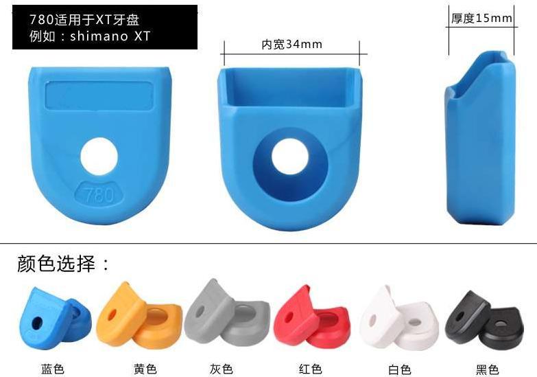 2PCS MTB Mountain bicycle Fixed Gear Carbon Fiber Crankset Crank Protector Case RACEFACE Cover Cap Sram XX1 XO M980 M670 M780(China (Mainland))