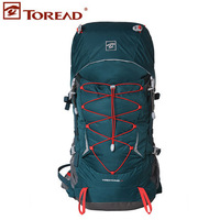 2014 new winter Pathfinder men and women through paragraph 50 liters BES systems hiking backpack