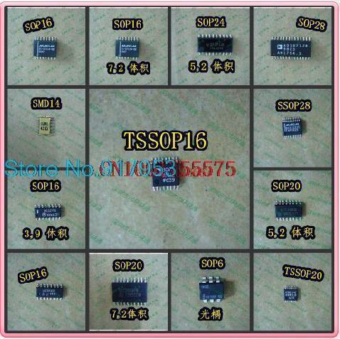 10PCS TLC555 555 TLC555CP DIP8 IC(China (Mainland))
