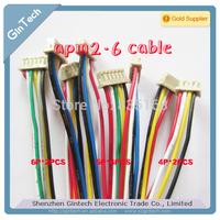 HIGH quality 8pcs/lot  Pixhawk PX4 APM 2.6 CABLE APM2.6 flight control cable  DF13 cable  4PIN, 5PIN, 6PIN  length 20cm