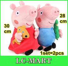 Top quality 30CM 2 pcs/set hot sale Peppa Pig George Pig Plush Toy Peppa Pig Stuffed Animals Dolls baby toys pepa Brinquedos T67(China (Mainland))