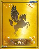 LC Model Saint Seiya Myth Bronze Cloth Myth EX Gold Pegasus Seiya TV1 Model kit  Action Figure for Children's Birthday Gift