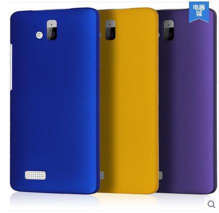 For hisense T/u980 mobile phone case for hisense hs-u980 t980 flip phone case leather case t980 ultra-thin protective case(China (Mainland))