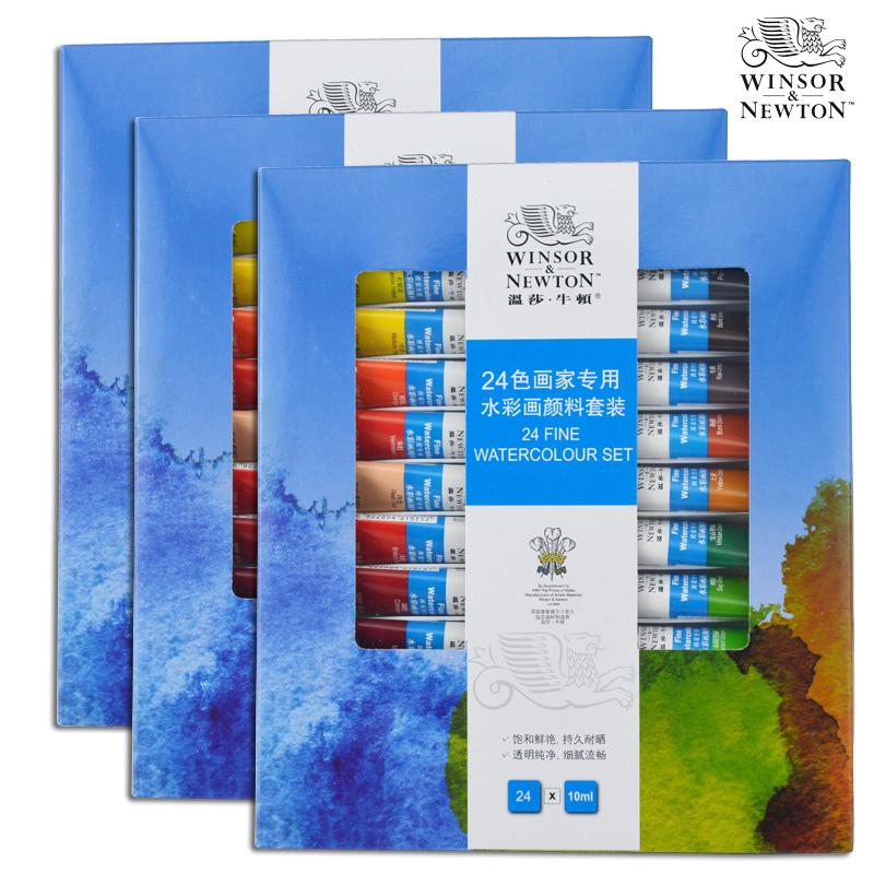 Winsor & Newton Fine Watercolor Paints 24 colors/18 colors/12 colors pigments art set painting supplies(China (Mainland))