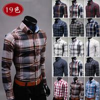 19 COLORS 2014 sale free shipping new men's shirts free cut slim stylish men's shirts men fashion shirts. Long sleeved U6561