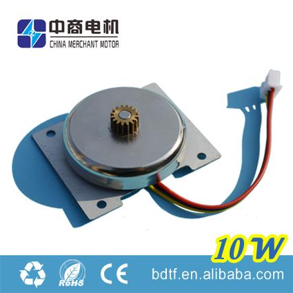 DC Brushless Generator with 10w output ZSFD-PH9(China (Mainland))