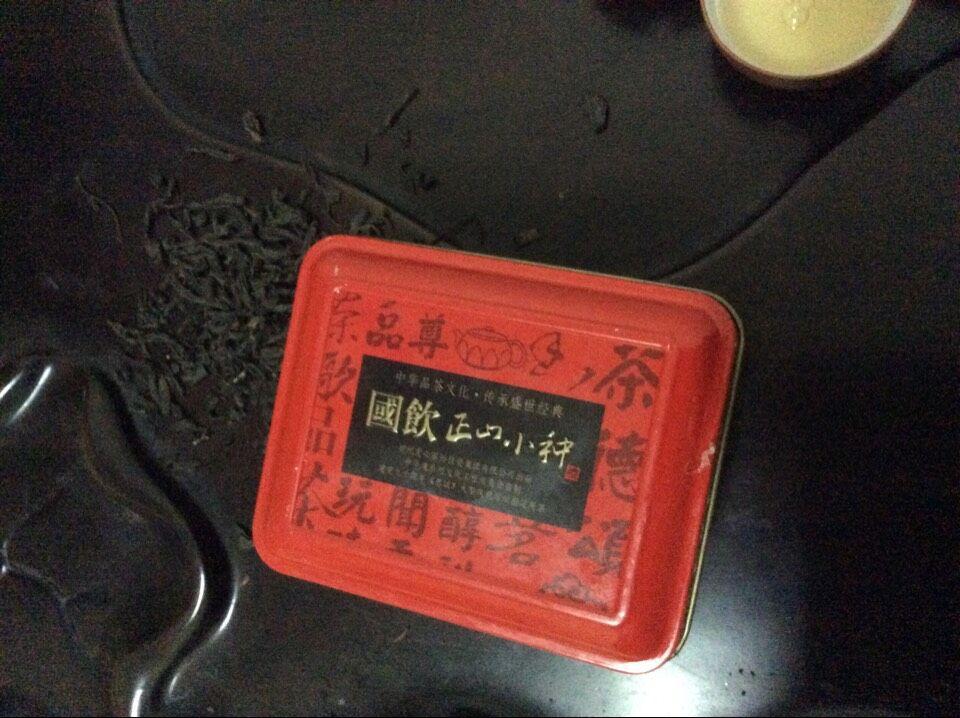 Top grade 140g Gift packing lapsang souchong black tea Keemun Chinese tea Health care China Organic