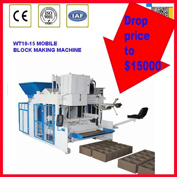 concrete block making machine price list