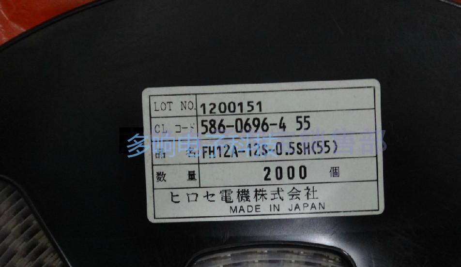 connector connector original/ FH12A-12S-0.5SH(55) Hirose Electric Co Ltd(China (Mainland))