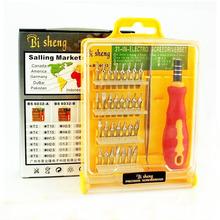 32 in 1 screwdriver set, screwdriver set , Screw Driver Kit Magnetic Screwdriver cell phone tool repair box