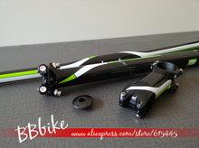 2015 Full Size Carbon Fiber MTB handlebar stem seatpost and top cap bicycle parts 4pcs kit Free Shipping