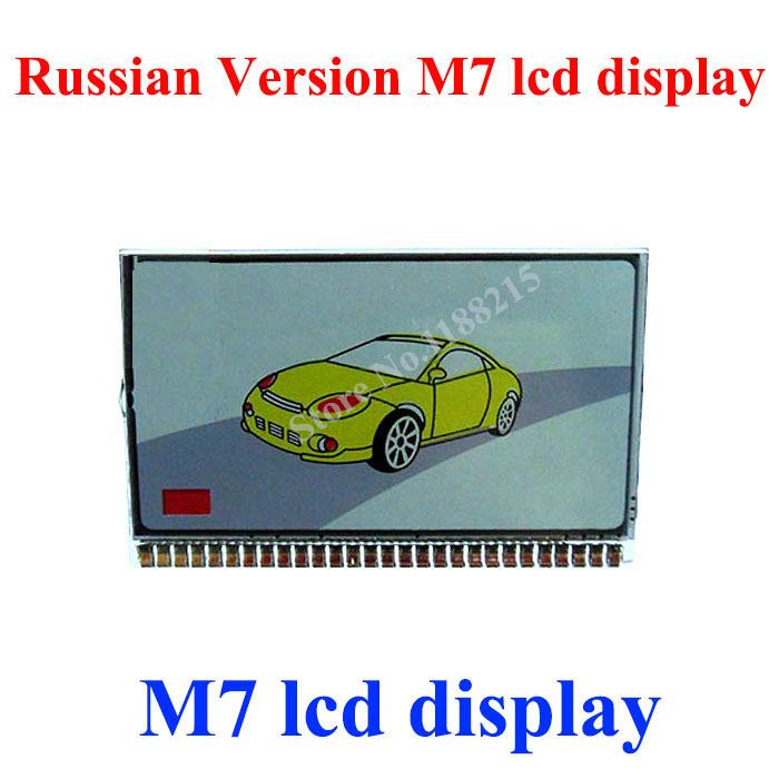 2015 Scher khan Magicar 7 Two Way Car Alarm System LCD Display For Scher-khan Magicar 7 lcd remote Hot Sale(China (Mainland))