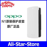 Original smart leather case for OPPO N1 Quad core samrtphone 5.9inch 1920X1080 2gbram 16/32gbrom double 13mp camera 3610mah