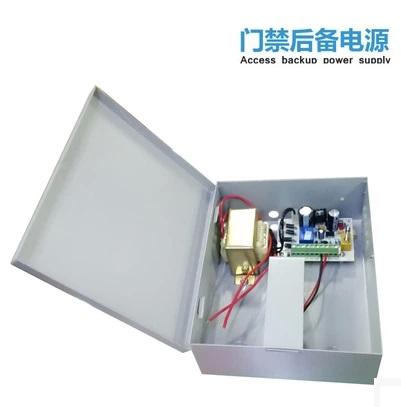 Access control power supply computer case access control 12V3a back-up power supply access control transformer(China (Mainland))
