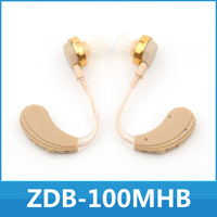 Free Shipping rechargeable hearing aid or Sound Amplifier for hearing loss people