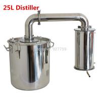 25L Stainless Steel Spirits (Alcohol) Distiller Bar Household Brewing Equipment Wine Limbeck Vodka Whisky Distillation Boiler