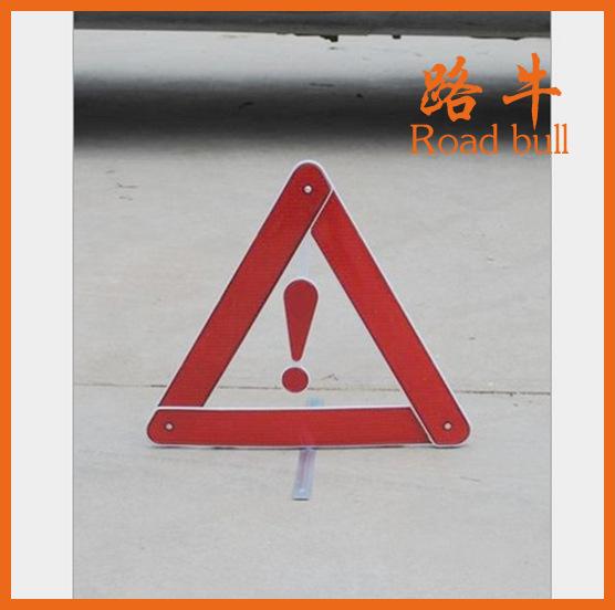 Wholesale auto safety reflective warning signs fixed leg tripod Car Safety C3211(China (Mainland))