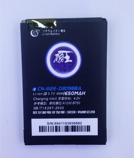 1650mAh BT50 Battery for MOTOROLA A1200 A1200r W233 A1208 A732 A810 E2 E11 EX128 K1m K3 w315 v325 v360 v361 EM330 W205 W220 W375(China (Mainland))