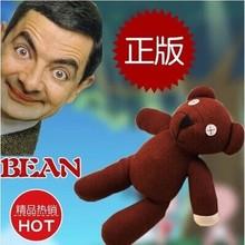 Mr Bean teddy bear(China (Mainland))
