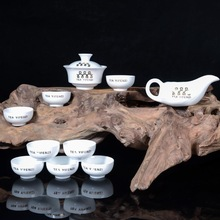 YIFENZI Tea set,Chinese ceramic tea cup , oolong tea Tea set, Kung fu Tea set,herbal tea Tea set,Tea makers,Free shipping