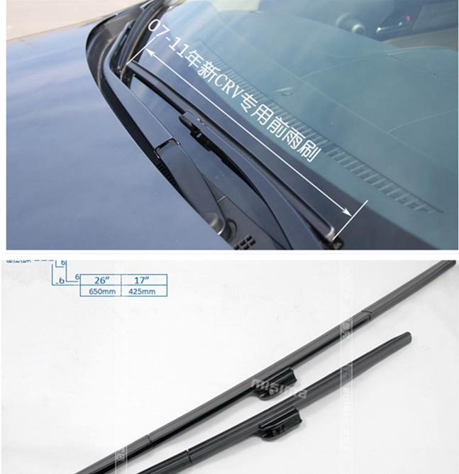 2009 Honda CR-V Wiper Blades