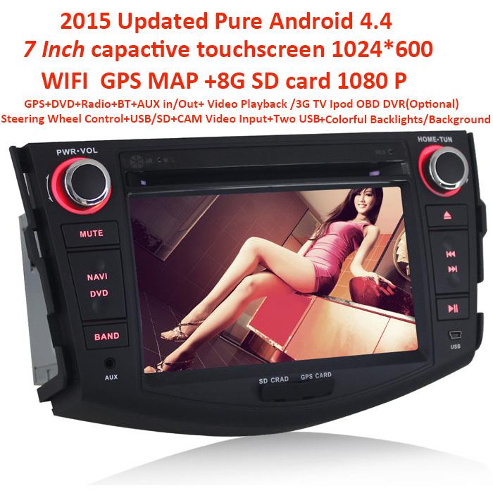 NEW 7 inch Android 4.4 1024*600 2 din car trip computer for Toyota RAV4 2006-2012 GPS DVD Radio WIFI 3G OBD DVR AUX TV MIC USB(Hong Kong)