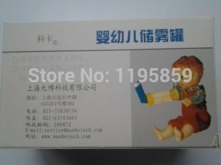 Bebê crianças ferramenta de cuidados de saúde monitores compressor nebulizador asma nebulizador portátil pessoal dispositivo máquina de massagem de relaxamento(China (Mainland))