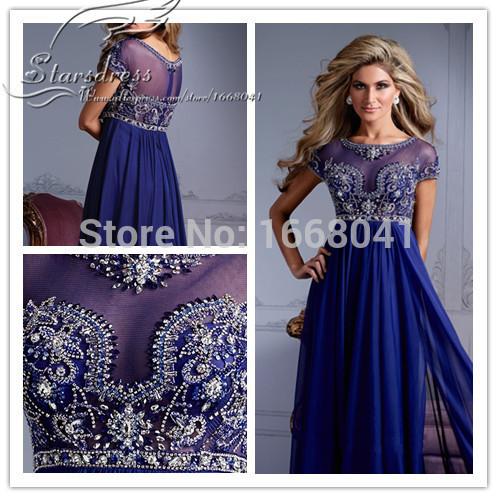 цены на Платье на студенческий бал Starsdress 2015 /Line Royal Blue 03 в интернет-магазинах