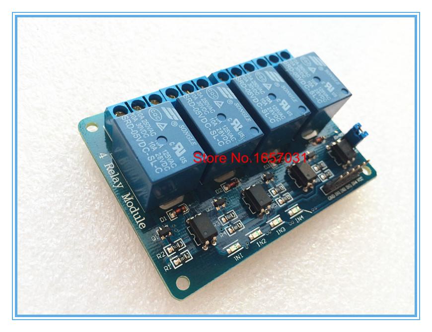 Реле XY 4/5 Arduino