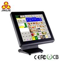 High Quality Touch Screen Pos Terminal JJ-8000AW