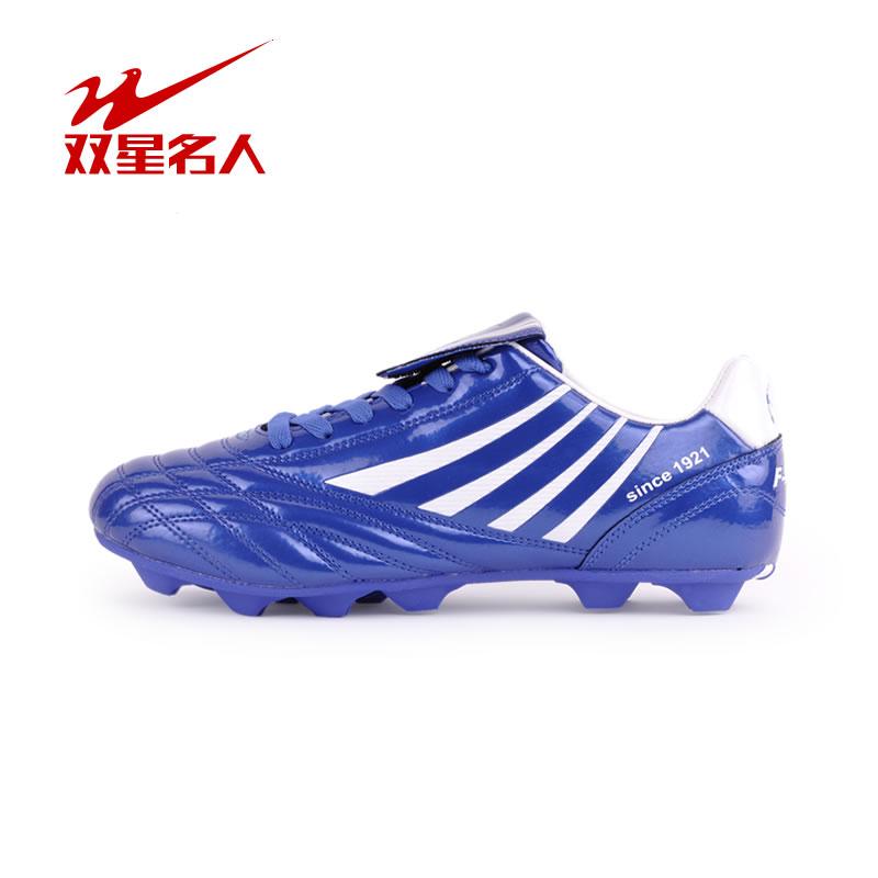 football boots soccer shoes(China (Mainland))