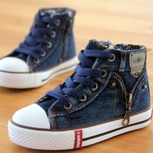 6 tipos nuevos llegados tamaño 25-37 niños zapatos para niños lienzo zapatillas Jeans pisos Girls botas zapatos cremallera lateral(China (Mainland))