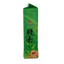 100Pcs Organic Green Tea Jasmine Biluochun Bag Fresh Perfume Chinese Green Tea For Slimming Anti Radiation