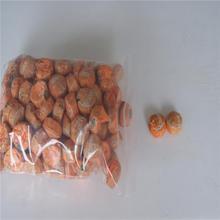 Domain state 5g Mini dried tangerine or orange peel Puerh Tea Orange peel puer Ripe puer