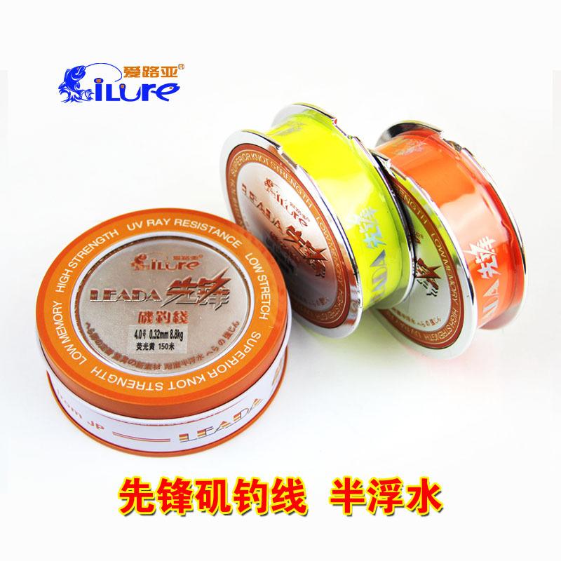 ILURE 150m Fluorescent Yellow / Orange Nylon Fishing Line Semi-Floating Breakwater Rock Line Main Line(China (Mainland))