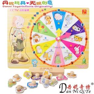 Exempt Postage, 12 Animal Cognition, The Clock Shape, Basswood, Animal Puzzle Wood Toys Educational Toys Children Toys(China (Mainland))