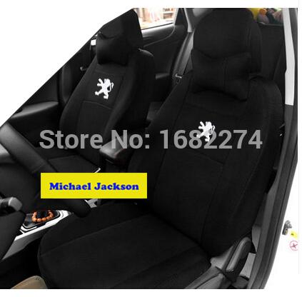 Achetez en gros voiture de couverture de si ge peugeot en for Housse siege peugeot 307