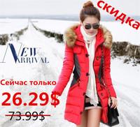 2015 New arrival Fashion Clothing Fur Hooded Zipper Long Style Women Warm Down Coat 4 Colors  Winter parkas coat Size S-3XL