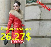 2015 New Fashion winter Women Coat Luxury Fur Collar PU Leather coat Double-Breasted Women Warm Cotton Padded Winter parkas coat