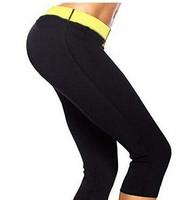 women stretch slim pants.body shaper.