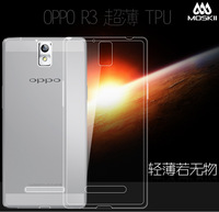 MOSKII Ultra-thin Soft Case For OPPO R3 High Quality TPU Clear Soft Back Case For OPPO R3 Free Shipping+Film
