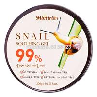 Cattails Lai Yang mystery snail Nourishing Gel / Gel 300ml moisturizing gloss translucent book