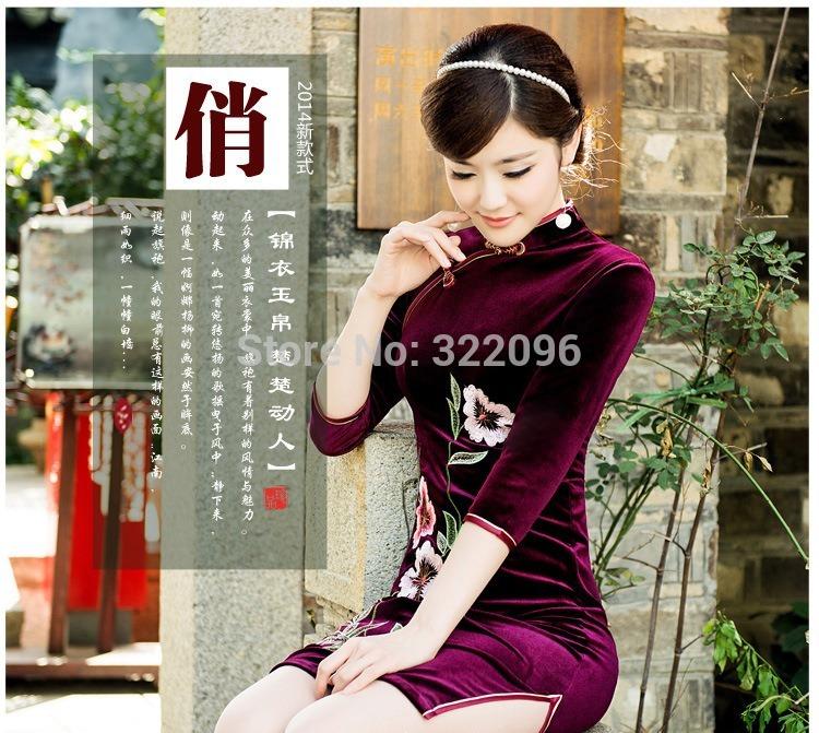 Традиционное китайское платье 2015 cheongsam cheongsam 3 146 147 148 китайское пиво в екатеринбурге