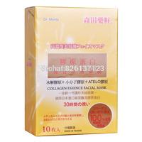 Genuine Taiwan Morita drug store complex liquid collagen mask invisible Tencel book