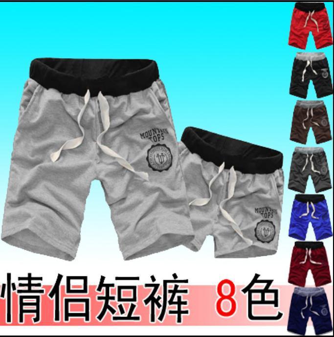 Мужские шорты China's famous brand 2015