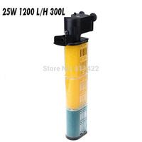 25W 1200 L/H 300L Biological Internal Filter for Aquarium Fish Tank,aquarium filter,aquario aquarium oxygen air pump accessories