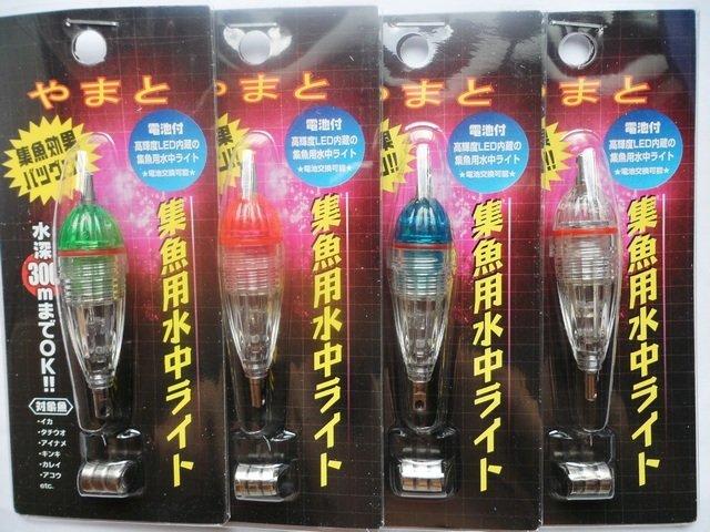 Hot selling Free Shipping 50Pcs /lot LED Mini Deep Drop Underwater Fishing Squid Bait Lure light lamp bass Light Red Flashing(China (Mainland))