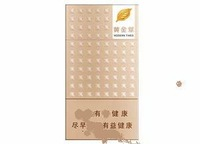 huangjinye aishang Gold leaf  love  Noble large box